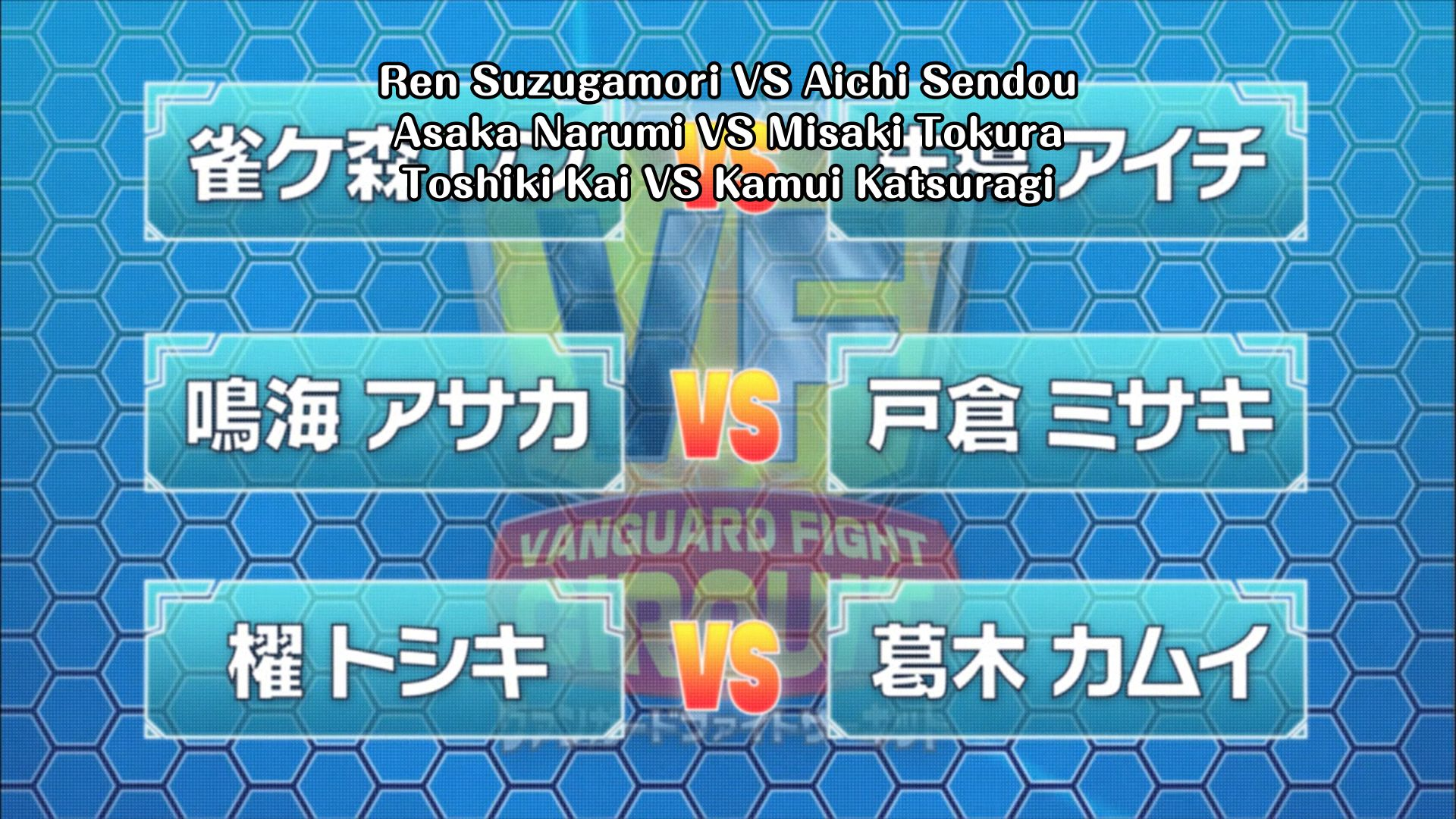 The second season could have been better with a more radical match-ups though. How about Aichi vs. Asaka and Misaki vs. Ren?